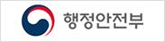 서울시특별시